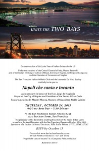 Napoli_che_Canta_e_Incanta_Invitation_for_the_web